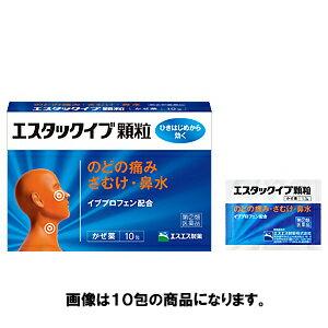 【第(2)類医薬品】エスエス製薬 エスタックイブ顆粒 14包