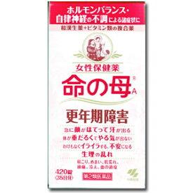 【第2類医薬品】小林製薬 女性保健薬 命の母A 420錠