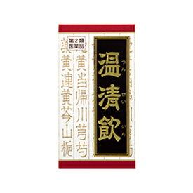 【第2類医薬品】クラシエ 温清飲 うんせいいん 180錠 (錠剤)