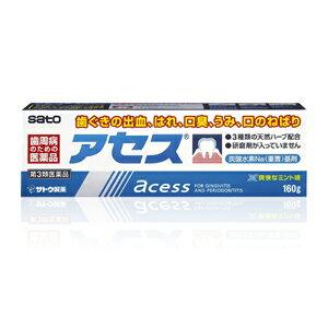 【第3類医薬品】サトウ製薬 アセス 160g (爽快なミント味)
