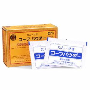 【第(2)類医薬品】平坂製薬 たん・せき コーフパウダー 27包