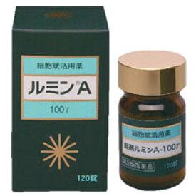 【第3類医薬品】森田薬品工業 細胞賦活用薬 ルミンA 100γ 120錠