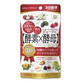 メタボリック イースト×エンザイム ダイエット ビューティ 30回分(60粒)