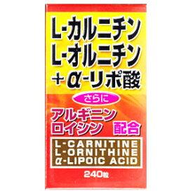 ユウキ製薬 L-カルニチン L-オルニチン+α-リポ酸 240粒