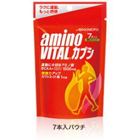 aminoVITAL アミノバイタル カプシ 7本入(ダイエットサプリ)