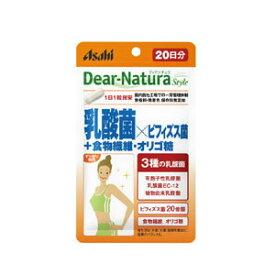 アサヒグループ食品 ディアナチュラスタイル 乳酸菌×ビフィズス菌+食物繊維・オリゴ糖(20日) 20粒(パウチ)