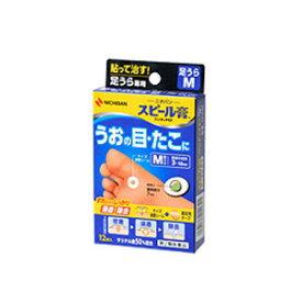 【第2類医薬品】ニチバン スピール膏 ワンタッチEX 足うらM 12枚入 (SPAM)