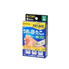 【第2類医薬品】ニチバン スピール膏 ワンタッチEX ゆびM 12枚入 (SPBM)