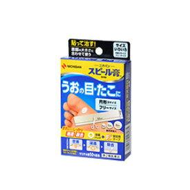 【第2類医薬品】ニチバン スピール膏 EX50 サイズいろいろ (SPK)