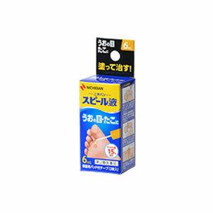 【第2類医薬品】ニチバン スピール液 6ml (保護用パッド付テープ2枚) (SPE6)