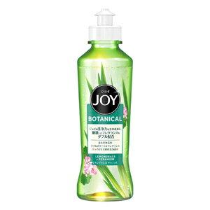 P&G ジョイ ボタニカル レモングラス&ゼラニウム 本体 190ml (食器用洗剤)