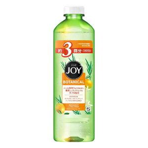 P&G ジョイ ボタニカル ベルガモット&ティーツリー つめかえ用 440ml (食器用洗剤)