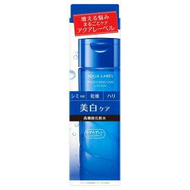資生堂 アクアレーベル ホワイトケア ローション M みずみずしいしっとりタイプ 200mL 医薬部外品 (薬用美白化粧水)