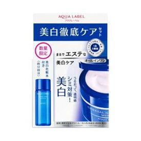 資生堂 アクアレーベル スペシャルジェルクリームA(ホワイト) セットD 医薬部外品