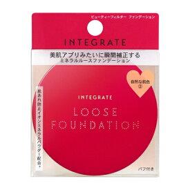 資生堂 インテグレート ビューティーフィルター ファンデーション 2:自然な肌色 SPF15・PA++ (パフ付き)
