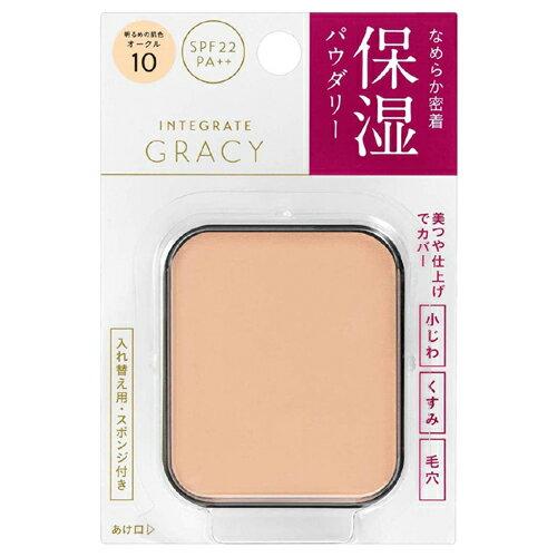 資生堂 インテグレート グレイシィ モイストパクトEX レフィル オークル10 明るめの肌色 SPF22・PA++ (パウダーファンデーション)