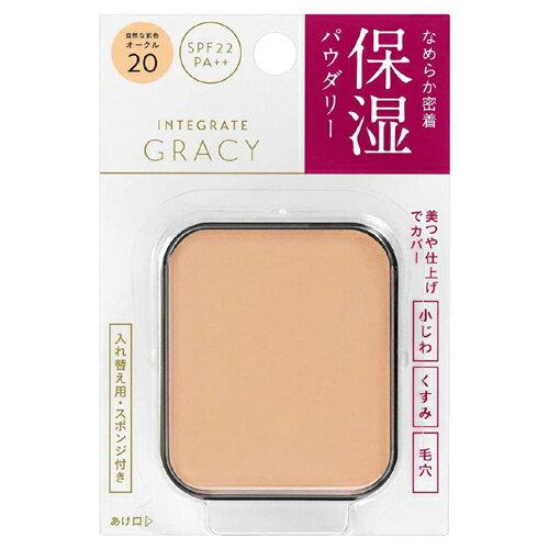 資生堂 インテグレート グレイシィ モイストパクトEX レフィル オークル20 自然な肌色 SPF22・PA++ (パウダーファンデーション)