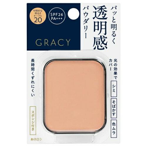 資生堂 インテグレート グレイシィ ホワイトパクトEX レフィル オークル20 自然な肌色 SPF26・PA+++ (パウダーファンデーション)