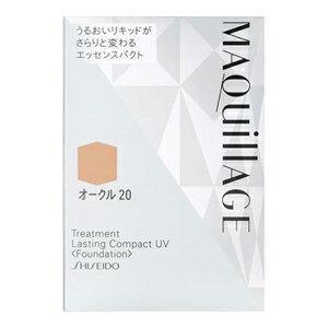 資生堂 マキアージュ トリートメント ラスティングコンパクト UV レフィル 12g オークル20 (ファンデーション)