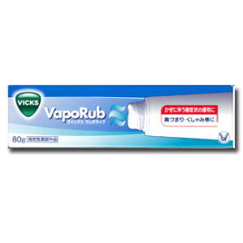 VICKS ヴィックス ヴェポラッブ 80g 指定医薬部外品