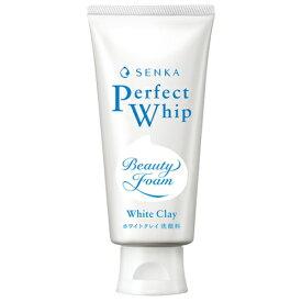 資生堂 洗顔専科 パーフェクトホワイトクレイ 120g (クレイ洗顔料)