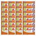 エステーマイコール衣類に貼るカイロ貼るダンダン10個入×24パック(1ケース)