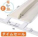 すきまパッド ベッド マットレスバンド 30cm マットレス 固定 スペーサー 2台用 連結 すきま防止 マットレスベルト ベ…
