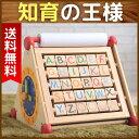【知育玩具】7in1アクティビティセンター|子供 おもちゃ お絵かき ボード 英語 パズル 木のおもちゃ 男の子 女の子 3…