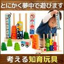 【I'm TOYアイムトイの木のおもちゃ】ソート&カウントシティ(知育玩具 おもちゃ 出産祝い 誕生日プレゼント 子供 ベビー 幼児・・・