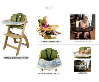 ハイチェアービヨンド|1歳子供3歳誕生日プレゼント男の子2歳女の子赤ちゃん一歳出産祝い木製キッズベビー子どもおしゃれ子供用新生児食事椅子ギフトベビーチェアハイチェアいすテーブル付きキッズチェア育児用品子供椅子ダイニングチェア