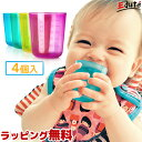 BABY CUP ベビーカップ | 誕生日 男 女 プレゼント 誕生日プレゼント 赤ちゃん 出産祝...