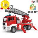 ブルーダー MAN 消防車|誕生日 男 3歳 誕生日プレゼント 男の子 おもちゃ プレゼント 知育玩具 子供 室内 乗り物 車 …