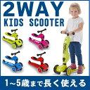 【スクート&ライド】ハイウェイキック1|ギフト 1歳 2歳 3歳 4歳 5歳 男の子 女の子 ベビー 赤ちゃん 一歳 乗用玩具 …