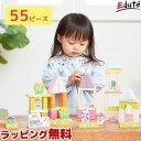 木のおもちゃ キュビカ タウンフォーガールズ| 誕生日 子供 室内 遊び おもちゃ 3歳 誕生日プレゼント 女 2歳 知育玩…