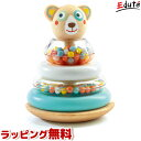 DJECO ジェコ ベビースタッキー | 誕生日 1歳 男 おもちゃ 知育玩具 女 子供 プレゼント 誕生日プレゼント 男の子 女…