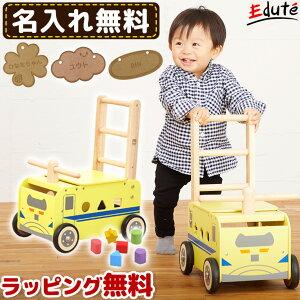 名入れ無料 知育玩具 木のおもちゃ アイムトイ ウォーカー&ライド923形ドクターイエロー|誕生日 1歳 男 誕生日プレゼント 男の子 女 2歳 おもちゃ 手押し車 赤ちゃん 女の子 子供 室内 乗り