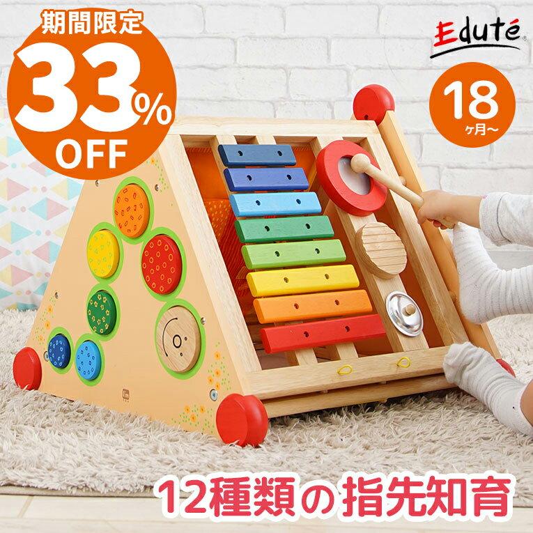 【Im TOYアイムトイ】指先レッスンボックス | 誕生日 男 女 知育玩具 2歳 おもちゃ 木のおもちゃ 誕生日プレゼント 赤ちゃん 一歳 出産祝い 男の子 プレゼント 紐通し 型はめパズル 1歳半 木製 型はめ 幼児 子供 女の子 ベビー 玩具 楽器 木製玩具 1歳 音の出るおもちゃ
