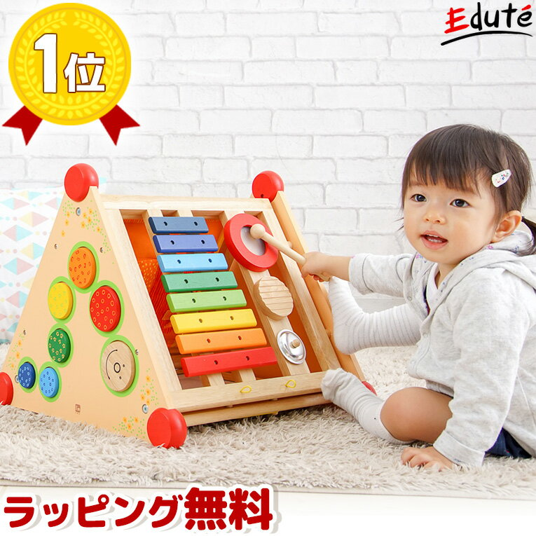 【Im TOYアイムトイ】指先レッスンボックス | 誕生日 1歳 男 女 知育玩具 2歳 おもちゃ 木のおもちゃ 赤ちゃん 誕生日プレゼント プレゼント 一歳 出産祝い 男の子 型はめパズル 1歳半 紐通し 木製 女の子 型はめ 幼児 ベビー 子供 玩具 音の出るおもちゃ こども 知育