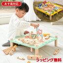 Im TOYアイムトイ カーペンターテーブル|男 3歳 誕生日プレゼント 男の子 女 おもちゃ 知育玩具 クリスマスプレゼント…