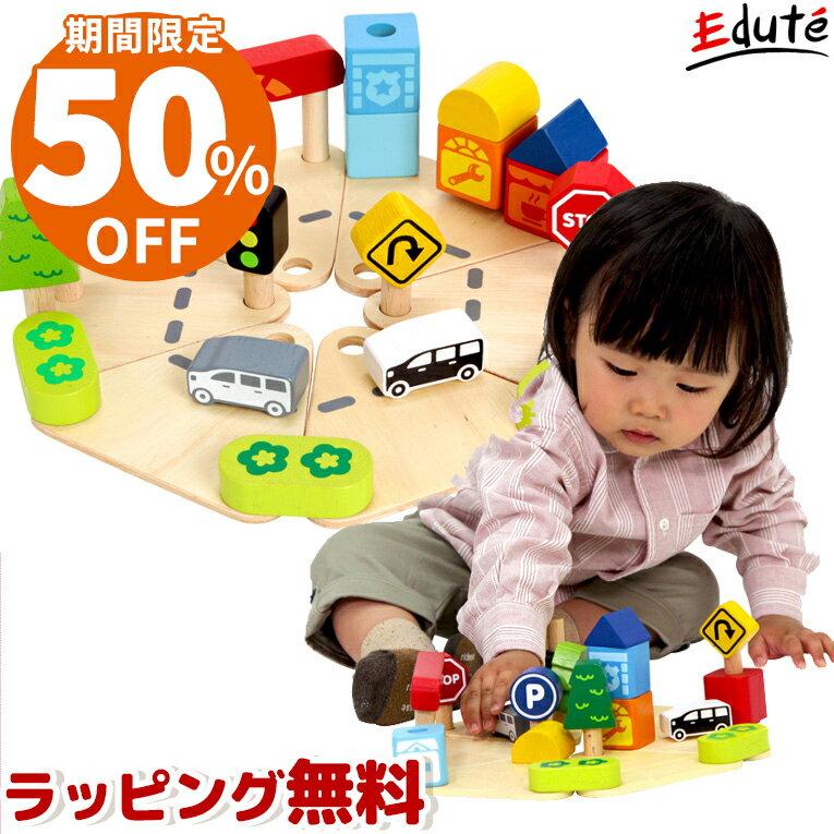 【Im TOYアイムトイの木のおもちゃ】タウン&カントリープレイセット | 誕生日 1歳 男 おもちゃ 女 知育玩具 木のおもちゃ 誕生日プレゼント 男の子 赤ちゃん 積み木 3歳 1歳半 女の子 子供 車 出産祝い 一歳 木製 ベビー つみき 幼児 1歳児 木製玩具 子供玩具 子ども こども