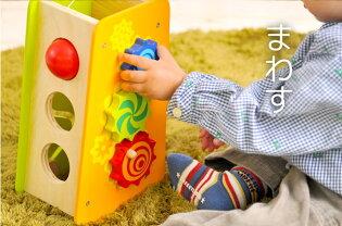 【ImTOYアイムトイの知育玩具】ビジーベンチ&タワー|誕生日1歳男おもちゃ女2歳木のおもちゃ知育玩具1歳半誕生日プレゼント男の子赤ちゃん積み木子供女の子出産祝い木製一歳二歳つみき幼児木ベビーお祝いクリスマスプレゼントクリスマス