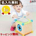 名入れ無料 知育玩具 木のおもちゃ メロディーキューブ アイムトイ|誕生日 1歳 男 3歳 誕生日プレゼント 男の子 女 2…