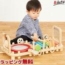 知育玩具 木のおもちゃ メロディベンチ&ウォールトイ アイムトイ|誕生日 男 3歳 誕生日プレゼント 男の子 女 おもち…
