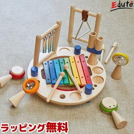 知育玩具 木のおもちゃ メロディーゴーラウンド | 誕生日 1歳 男 誕生日プレゼント 男の子 女 おもちゃ 2歳 1歳半 一歳 クリスマスプレゼント プレゼント 赤ちゃん 女の子 子供 室内 クリスマス 知育 木製 出産祝い 玩具 音の出るおもちゃ 遊び ベビー 楽器 家 子ども 幼児