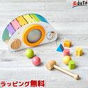 知育玩具 ロッキングアクティビティ | 一歳 誕生日 1歳 男 誕生日プレゼント 男の子 おもちゃ 女 1歳半 木のおもちゃ …