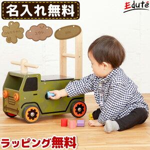 名入れ無料 知育玩具 木のおもちゃ ウォーカー&ライド アーミートラック アイムトイ | 誕生日 1歳 男 子供 室内 遊び おもちゃ 誕生日プレゼント 男の子 女 2歳 女の子 手押し車 赤ちゃん 1歳