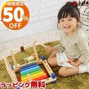 知育玩具 木のおもちゃ ミュージックステーション アイムトイ | 誕生日 男 3歳 誕生日プレゼント 男の子 おもちゃ 女 …