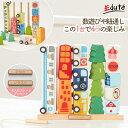 【Im TOYアイムトイの木のおもちゃ】ソート&カウントシティ | 知育玩具 1歳半 誕生日 1歳 男 おもちゃ 木のおもちゃ …