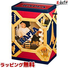 カプラ KAPLA200| 誕生日 1歳 男 おもちゃ 女 2歳 木のおもちゃ 知育玩具 1歳半 3歳 誕生日プレゼント 男の子 赤ちゃん 4歳 積み木 子供 女の子 おしゃれ 5歳 出産祝い 木製 一歳 6歳 二歳 つみき 幼児 木 ベビー お祝い 0歳 ブロック 7歳 クリスマスプレゼント クリスマス