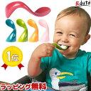 ベビー スプーン Kizingo キジンゴ | 誕生日 1歳 男 女 2歳 子供 プレゼント 3歳 誕生日プレゼント 男の子 女の子 赤ちゃん 一歳 幼児 おしゃれ 出産祝い ベビー食器 二歳 新生児 離乳食 食器 0歳 出産 祝い グッズ お食い初め 1歳児 3歳児 赤ちゃん用食器 ベビーグッズ